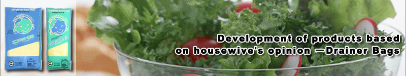 Development of products based on housewive's opinion —Drainer Bags